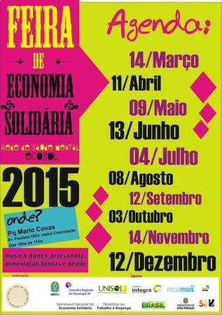 Cartaz Ecosol-10has17h