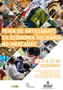 feira_mercadao