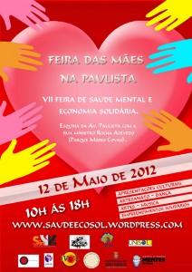 UNISOL Brasil apóia e divulga a Feira das Mães na Paulista, dia 12 de Maio
